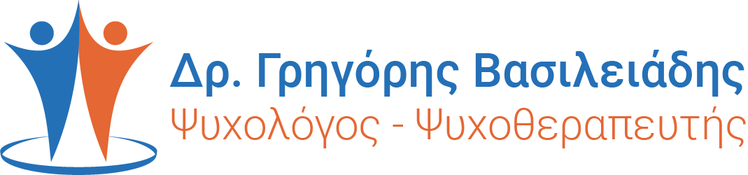 Dr. Γρηγόρης Βασιλειάδης