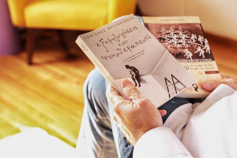 Συστημική Ψυχοθεραπεία Βιβλία ψυχολογίας
